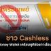 ชาว Cashless เศร้า!! True Money Wallet เตรียมยุติช่องทางโอนไปพร้อมเพย์
