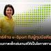 [สัมภาษณ์] อ่านกลยุทธ์ด้าน e-Sport กับผู้กุมบังเหียนคนสำคัญที่จะเปลี่ยนภาพเด็กเล่นเกมส์ให้เป็นโอกาสทางธุรกิจครั้งใหม่